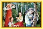 Ведическая Сказка Пророчество – Василиса Прекрасная
