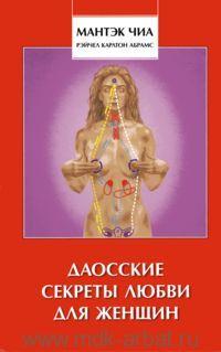 Ведические знания о сексуальной энергии