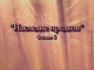 """Семинар """"Воспитание детей в славянской традиции"""". 2 части"""