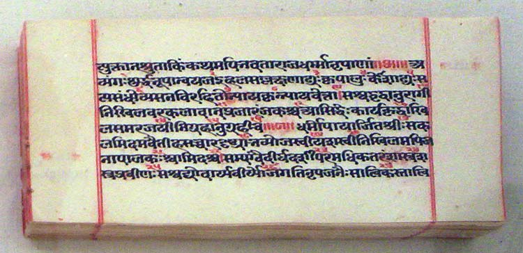 Связь между санскритом и русским языком
