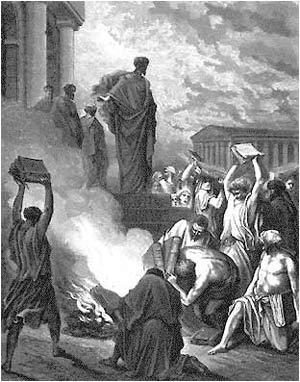 Почему горели библиотеки?