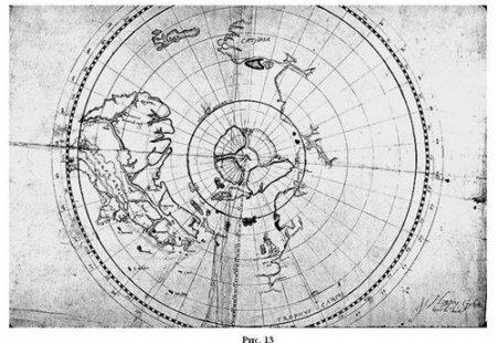 Старинные карты и атласы мира
