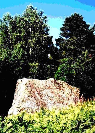 Священные камни славян. Часть 1.