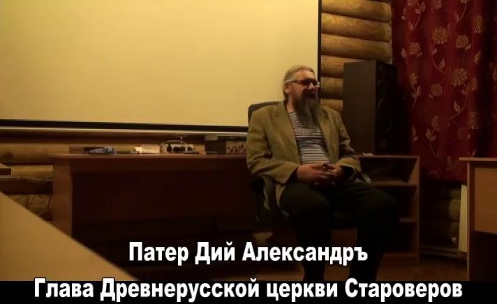 Домашние беседы с отцом Александром - 4