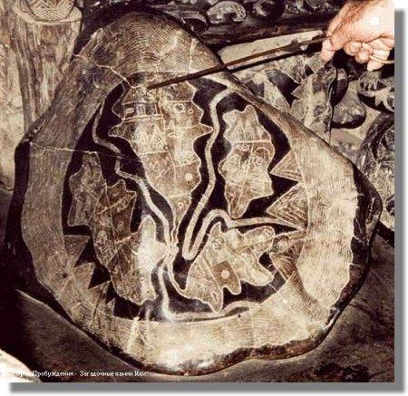 """Запретные """"археологические находки""""."""