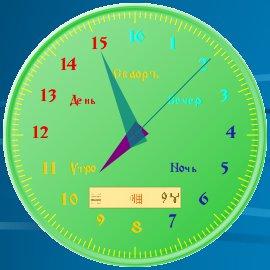 "ПК ""Славяно-Арийский Календарь"" Версия 1.0.0"