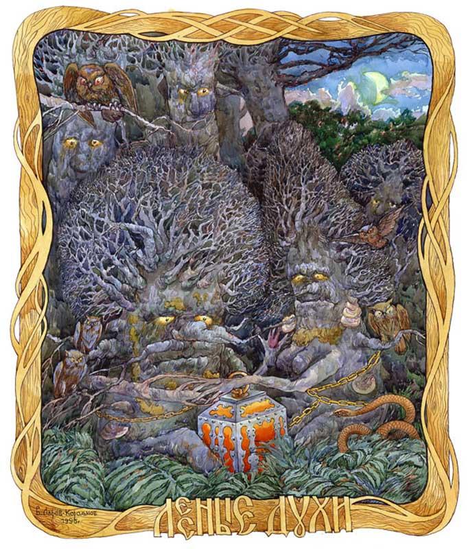 Лесные духи древних славян