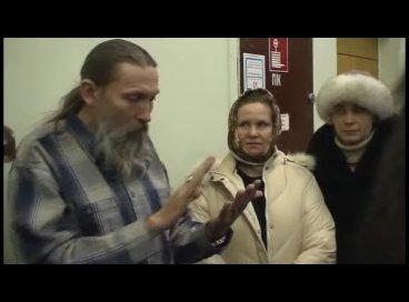 Ведагоръ (Трехлебов А.В.) в Костроме. 5 и 6 марта 2006.