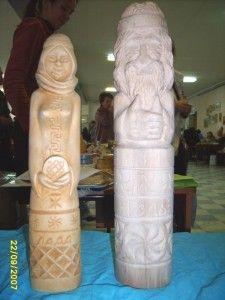 Славянские Обряды и Ритуалы