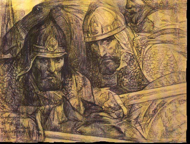 Расселение Славян и Ариев