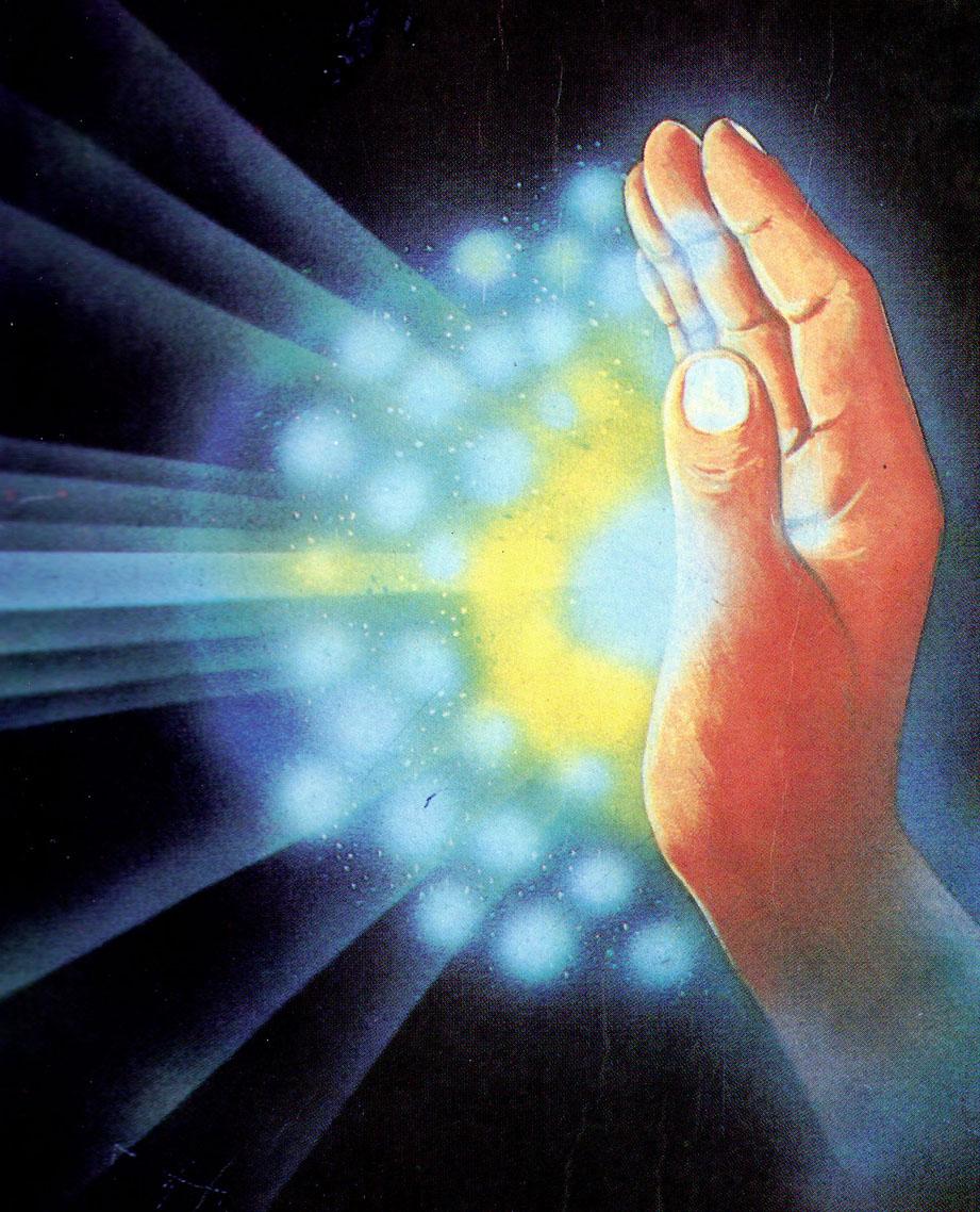 Лечение наложением рук.