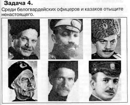 В настоящее время этническое самосознание Русского