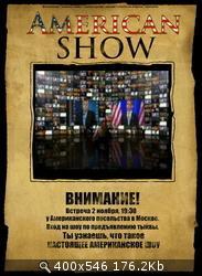 Американское Шоу (2008)