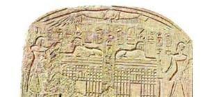 Большой межпланетный корабль? Останки древнего города? Проявление разума земли?