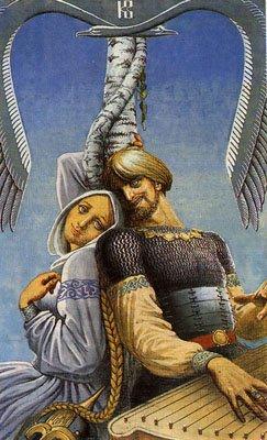 СЛАВЯНО-АРИЙСКИЕ ВЕДЫ О ЗАКОНАХ ПРОДЛЕНИЯ РОДА И ОБЩИННО-РОДОВОМ УКЛАДЕ