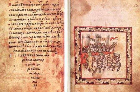 Татаро-монгольского нашествия не было! Часть 2.
