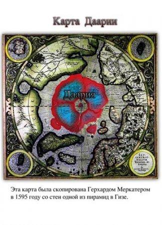 По скрытым следам Русских сказок