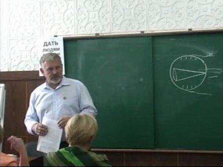 Восстановление зрения по методу Шичко-Бейтса. В.Г. Жданов. Полный 6-дневный курс