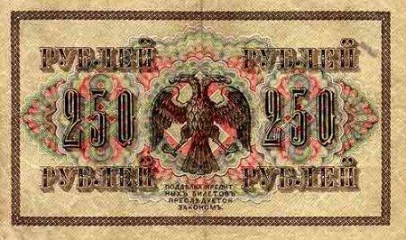 Свастика в государственной и военной символике XX века