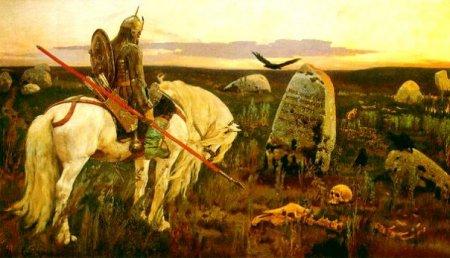 Путь Прави - Путь Воина (Воинская Правь)