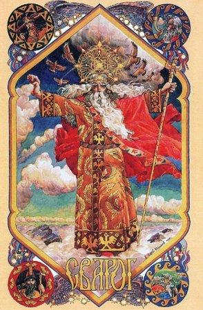 Заповеди Родных Богов. Заповеди Бога Сварога. Обзор.