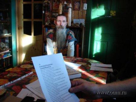 24-26.12.2010г. в Подмосковье, семинар с участием Ведагора (Алексея Василье ...