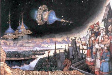 Об основах Мироздания и истории Человечества.