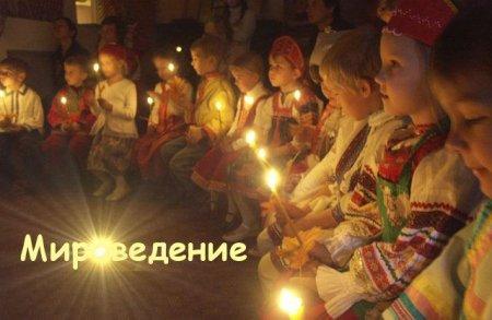 Славянский Именослов. Выбор имени. Подборка книг.