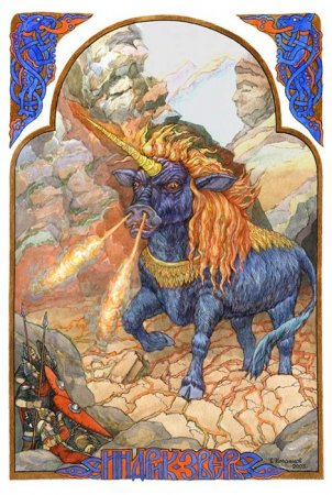 Волшебные персонажи животного мира Славян