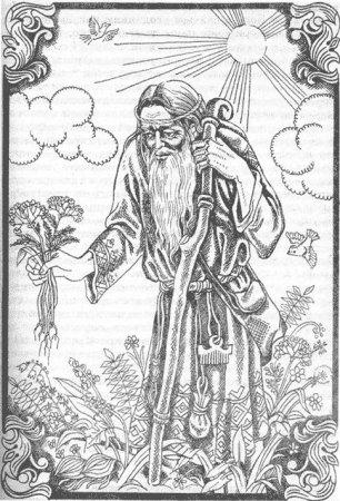 Ритуалы и обряды выполняемые с помощью знахарей и ведунов