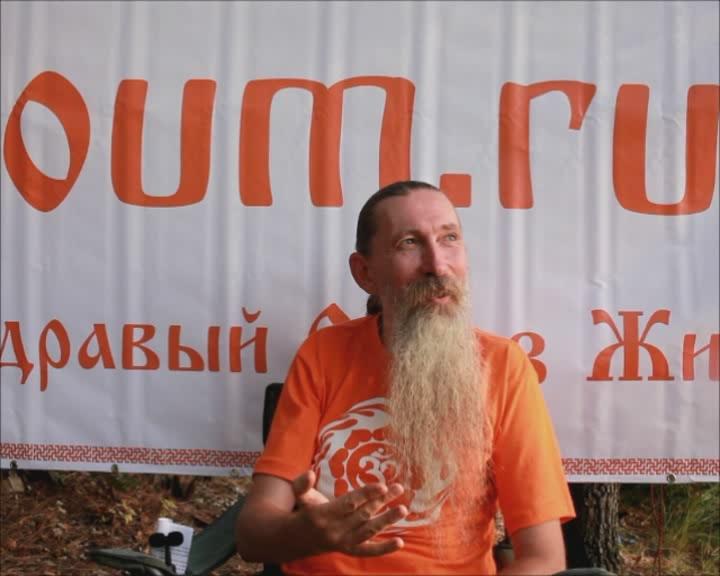 А.В.Трехлебов.Ответы на вопросы сентябрь 2011