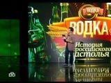СРЕДА ОБИТАНИЯ - Цикл передач 1-го канала.