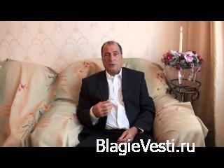 С.Н. Лазарев - Поздравление читателей с 2013 годом