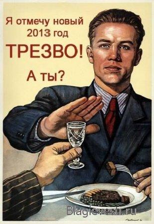 Алкоголь в три раза вреднее кокаина и табака