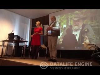 Подборка репортажей о Зеппе Хольцере