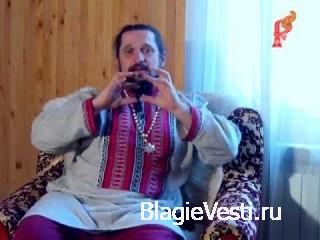 Славянство в вопросах и ответах. ИТК Русичи.