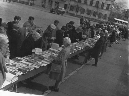 СССР был самой читающей страной мира.