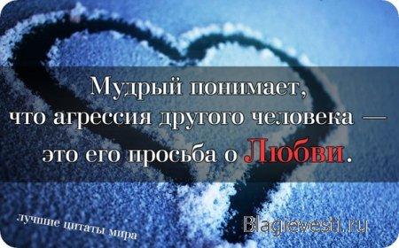 Любовь - как состояние