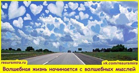 Не существует пути к счастью, счастье и есть Путь.