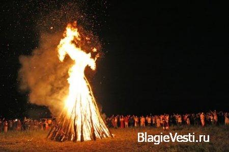 Суть и смысл славянских обрядов и праздников.