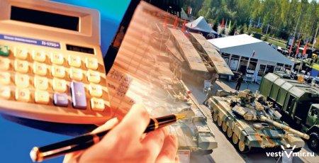 Русское оружие. Критика программы перевооружения.
