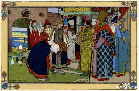 Русские сказки с иллюстрациями художника И. Билибина.