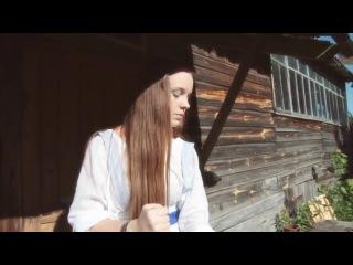 Славяне видео музыка