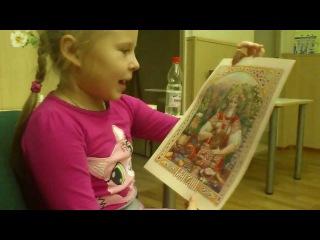 Славянские боги в рассказах детей