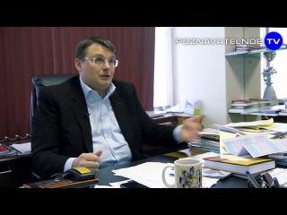Беседа с Евгением Фёдоровым 29 января 2013