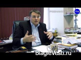 Видео: Что такое освободительное движение? (03:11)