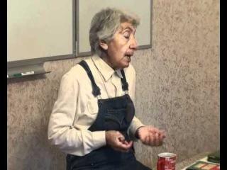 Очищение организма пo Оганян - Натуропатия, Биохимия.