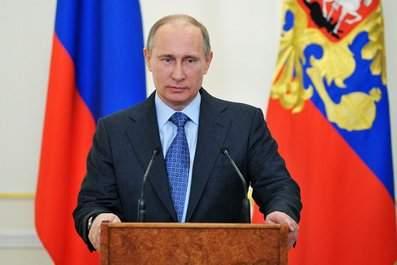 » Владимир Путин встретился с руководством и сотрудниками Министерства инос ...