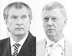 » Новая роль для арбитра: Российскую элиту ждут серьезные изменения, связанные не только с Путиным