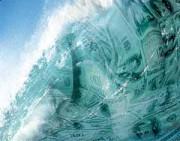 » Мировая экономика: начало второй волны кризиса?